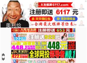 Dd178.cn thumbnail
