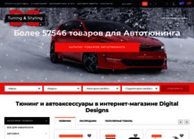 Ddaudio.com.ua thumbnail