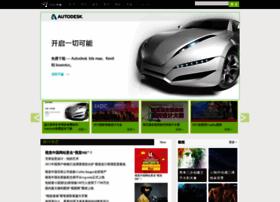Ddc.com.cn thumbnail