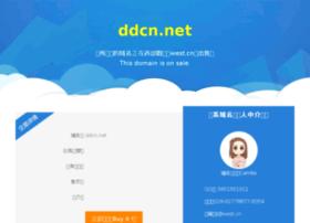 Ddcn.net thumbnail