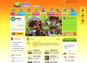 Dddragon.com.cn thumbnail
