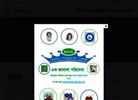 Ddinajpur.nic.in thumbnail