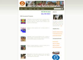 Ddkguwahati.gov.in thumbnail