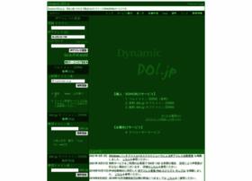 Ddo.jp thumbnail
