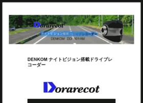 Ddr.denkom.co.jp thumbnail