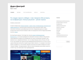 Ddudko.ru thumbnail
