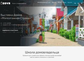 Ddvr.ru thumbnail