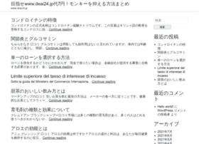 Deai24.jp thumbnail
