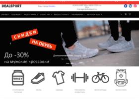 Dealsport.ru thumbnail