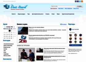 Deartravel.ru thumbnail