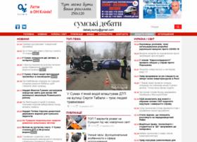 Debaty.sumy.ua thumbnail