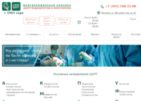 Debauchee.ru thumbnail
