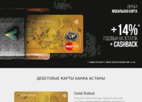 Debitcard.kz thumbnail