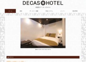 Decas.jp thumbnail