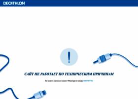 Decathlon.ru thumbnail