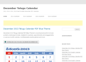 December.telugulabs.in thumbnail
