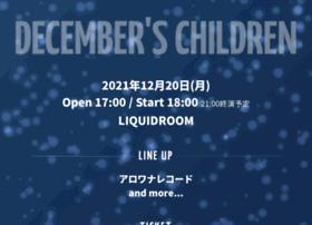 Decemberschildren.jp thumbnail
