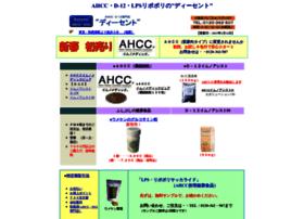 Decent.co.jp thumbnail
