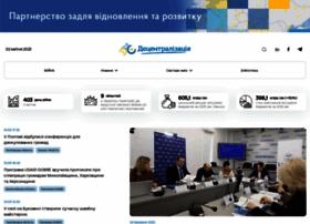 Decentralization.gov.ua thumbnail
