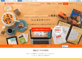 Deci.jp thumbnail