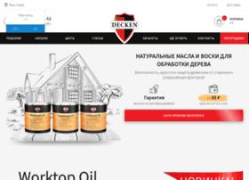 Decken-oil.ru thumbnail