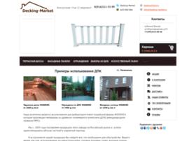 Decking-market.ru thumbnail