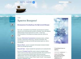 Deckofficer.ru thumbnail