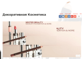 Decorativecosmetics.ru thumbnail