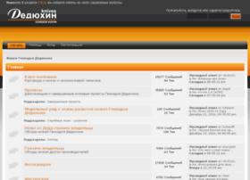 Ded-knives.ru thumbnail