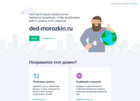Ded-morozkin.ru thumbnail