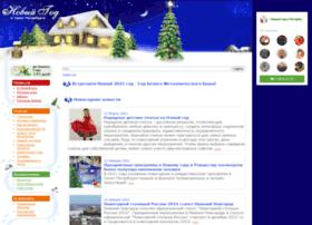 Dedmorozspb.ru thumbnail