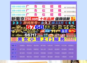 Deedwin.cn thumbnail