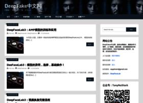 Deepfaker.xyz thumbnail