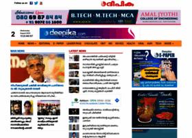 Deepika.com thumbnail