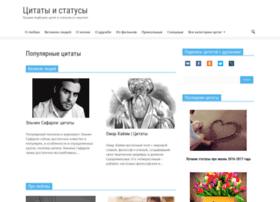 Deeplyrics.ru thumbnail