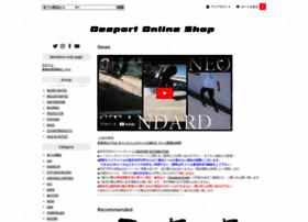 Deeport.shop-pro.jp thumbnail