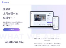 Defasta.jp thumbnail