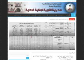 Deghardaia.education.gov.dz thumbnail