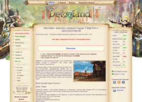 Deiceland.org thumbnail