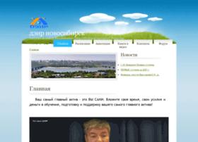 Deir-nsk.org thumbnail