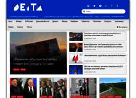 Deita.ru thumbnail