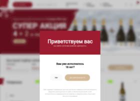 Dekanto.ru thumbnail