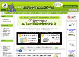 Dekiru-online.jp thumbnail
