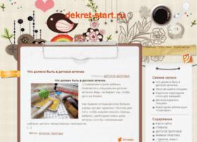 Dekret-start.ru thumbnail