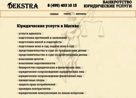 Dekstra.ru thumbnail