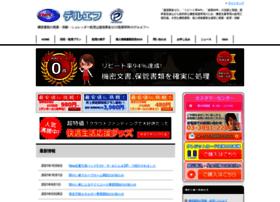 Del-f.co.jp thumbnail