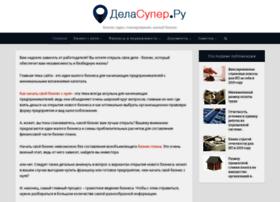 Delasuper.ru thumbnail