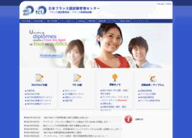 Delfdalf.jp thumbnail