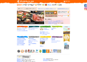 Delicasuito.co.jp thumbnail