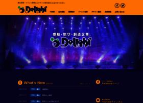 Delight-nagoya.net thumbnail